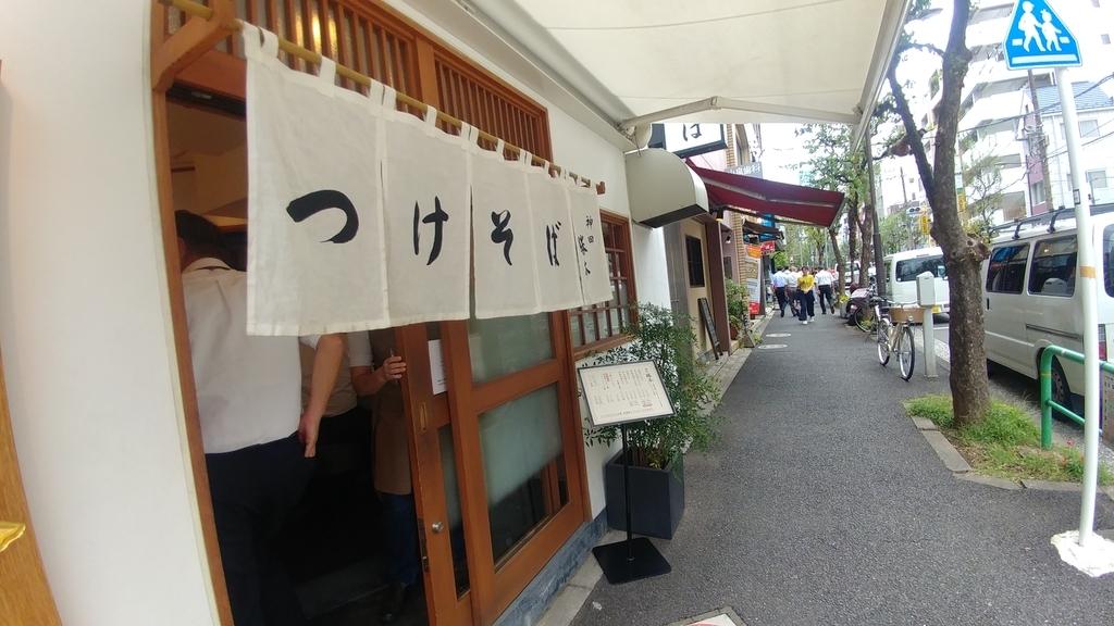f:id:kuishinbo-ojisan:20180911123558j:plain