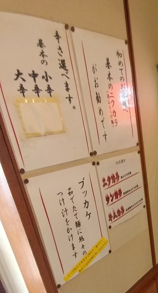 f:id:kuishinbo-ojisan:20180913135935j:plain