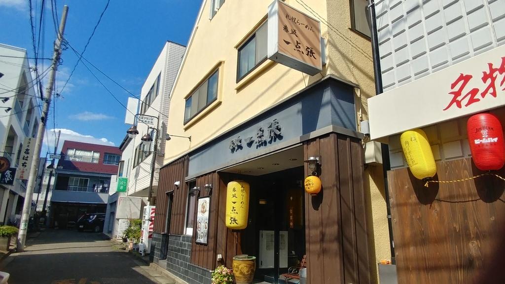 f:id:kuishinbo-ojisan:20180919134008j:plain