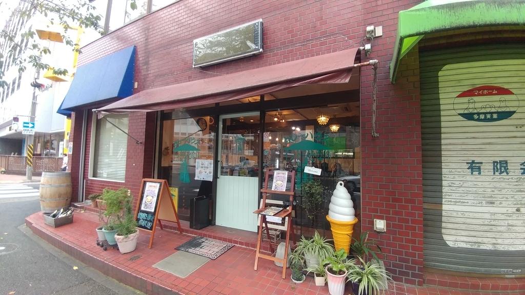 f:id:kuishinbo-ojisan:20180920140459j:plain