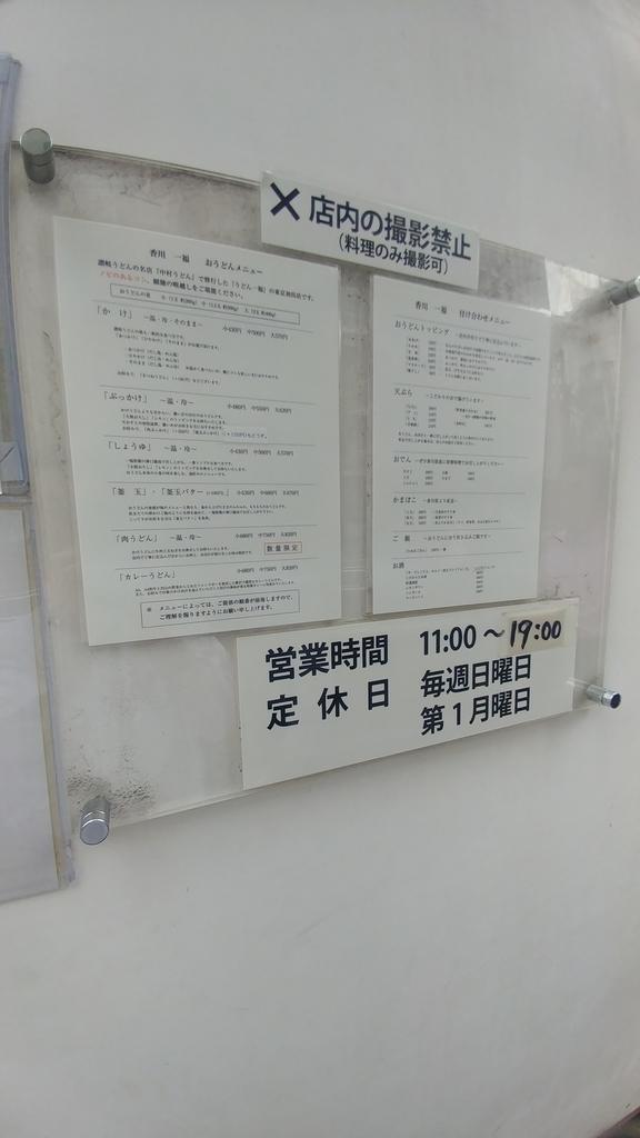 f:id:kuishinbo-ojisan:20181004115341j:plain