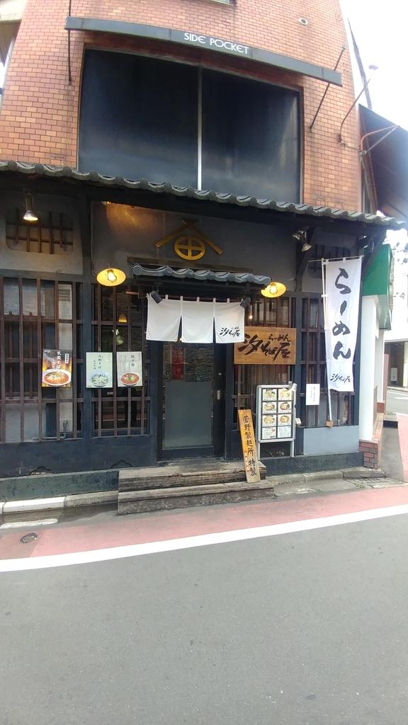 f:id:kuishinbo-ojisan:20181017150214j:plain