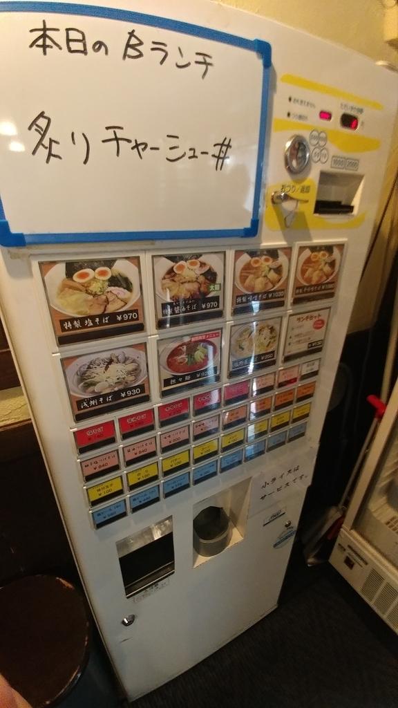 f:id:kuishinbo-ojisan:20181017150218j:plain