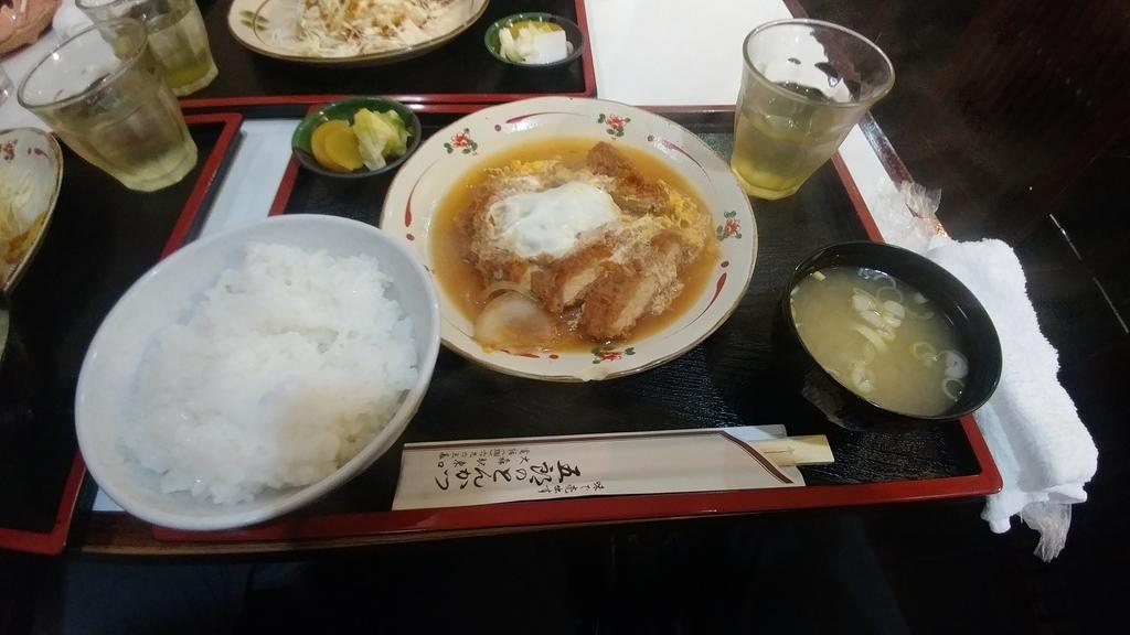 f:id:kuishinbo-ojisan:20181022184234j:plain