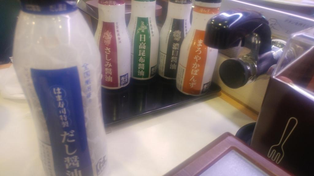 f:id:kuishinbo-ojisan:20181028152038j:plain