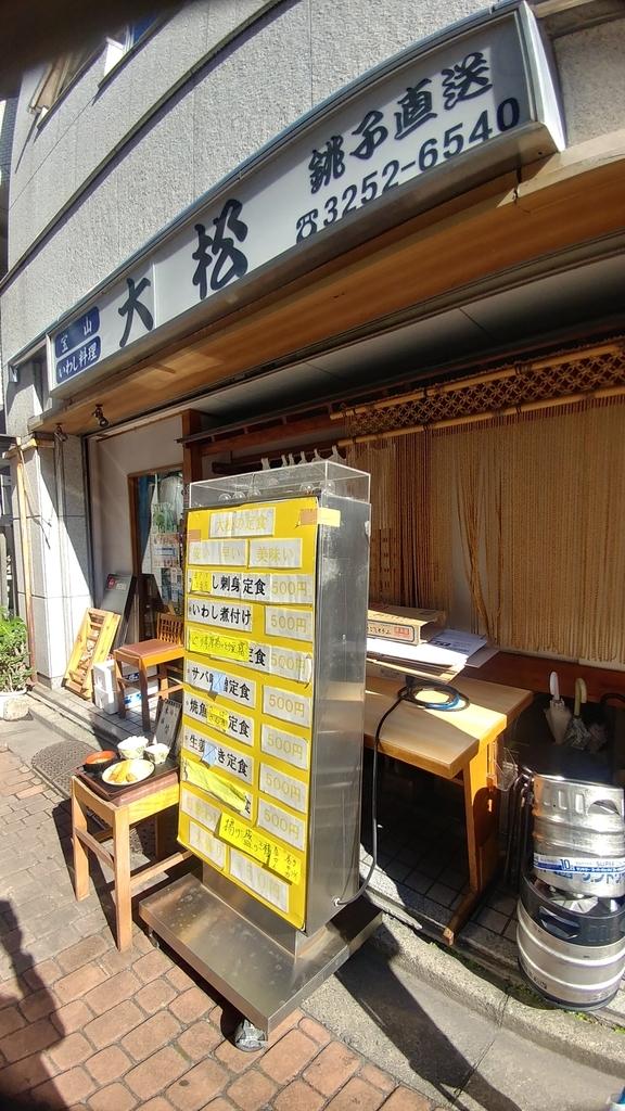 f:id:kuishinbo-ojisan:20181031132636j:plain