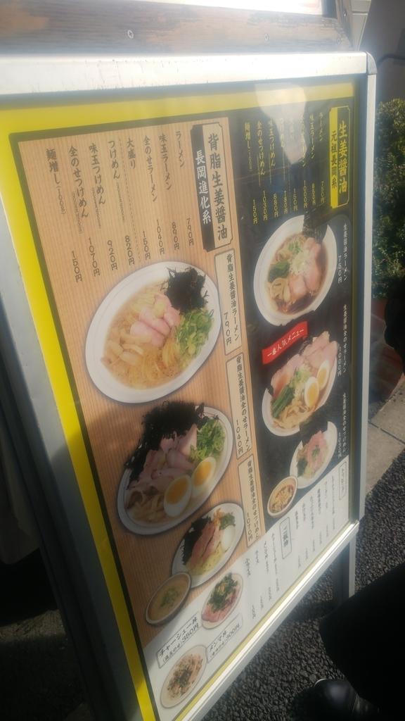 f:id:kuishinbo-ojisan:20181219192948j:plain
