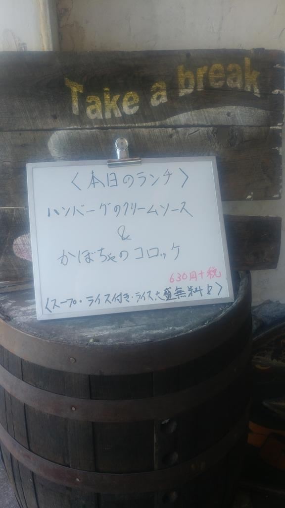 f:id:kuishinbo-ojisan:20190109132513j:plain