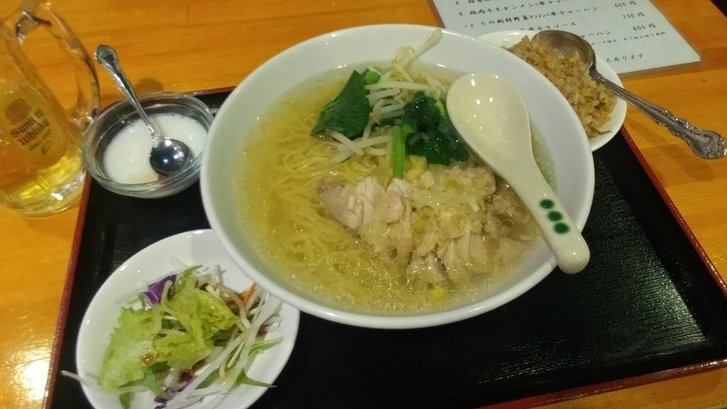 f:id:kuishinbo-ojisan:20190111215944j:plain