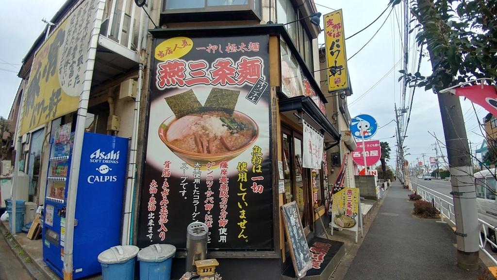 f:id:kuishinbo-ojisan:20190115122700j:plain