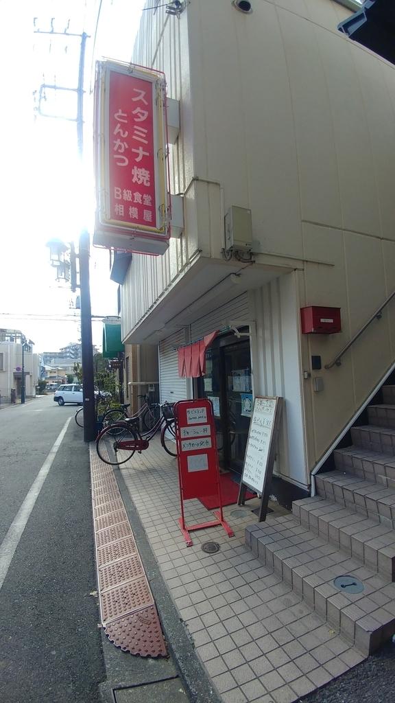 f:id:kuishinbo-ojisan:20190116132855j:plain
