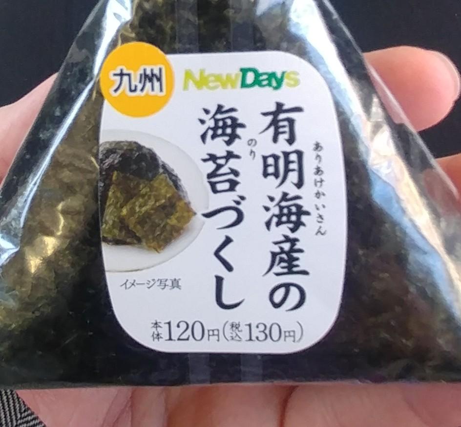 f:id:kuishinbo-ojisan:20190314132415j:plain