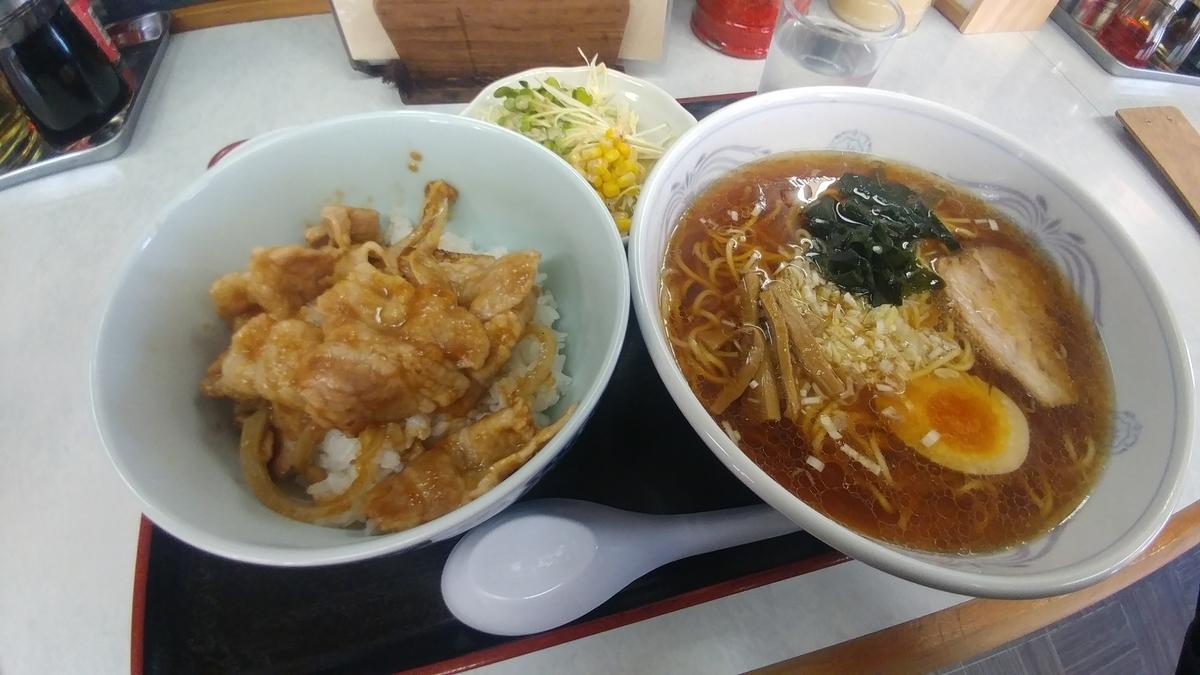 f:id:kuishinbo-ojisan:20190405205419j:plain