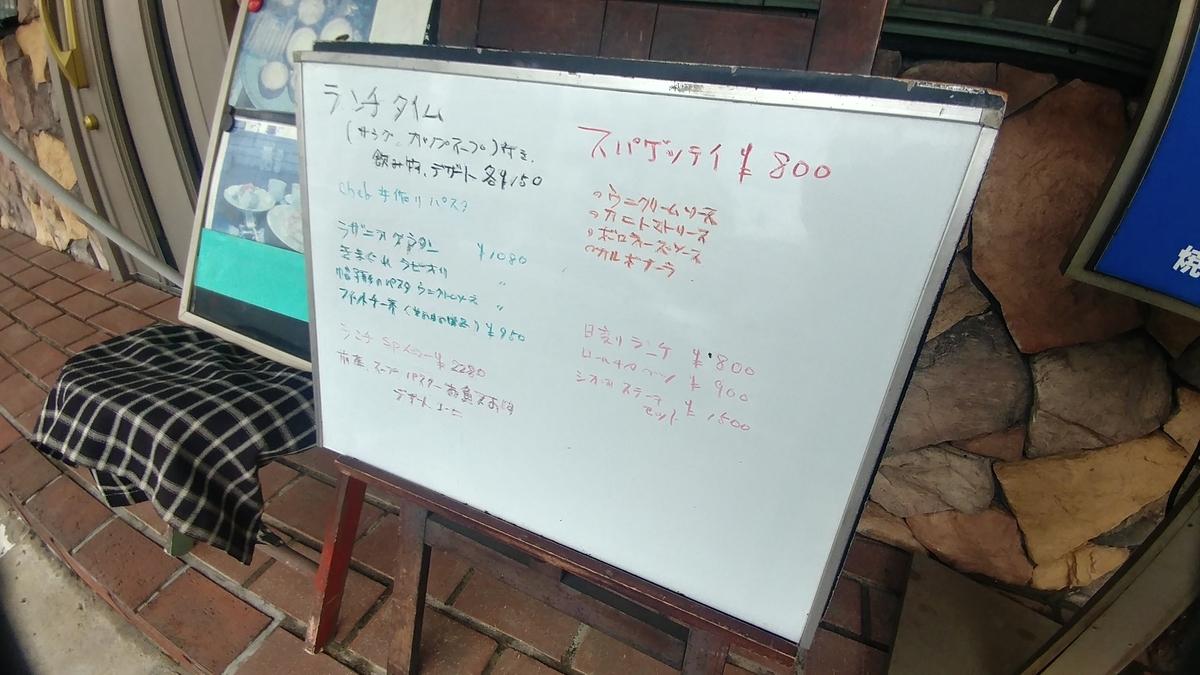 f:id:kuishinbo-ojisan:20190410132822j:plain