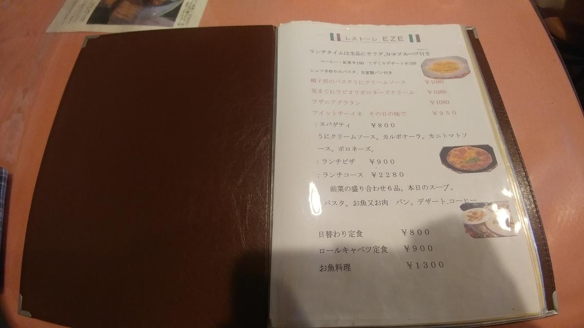 f:id:kuishinbo-ojisan:20190410132906j:plain