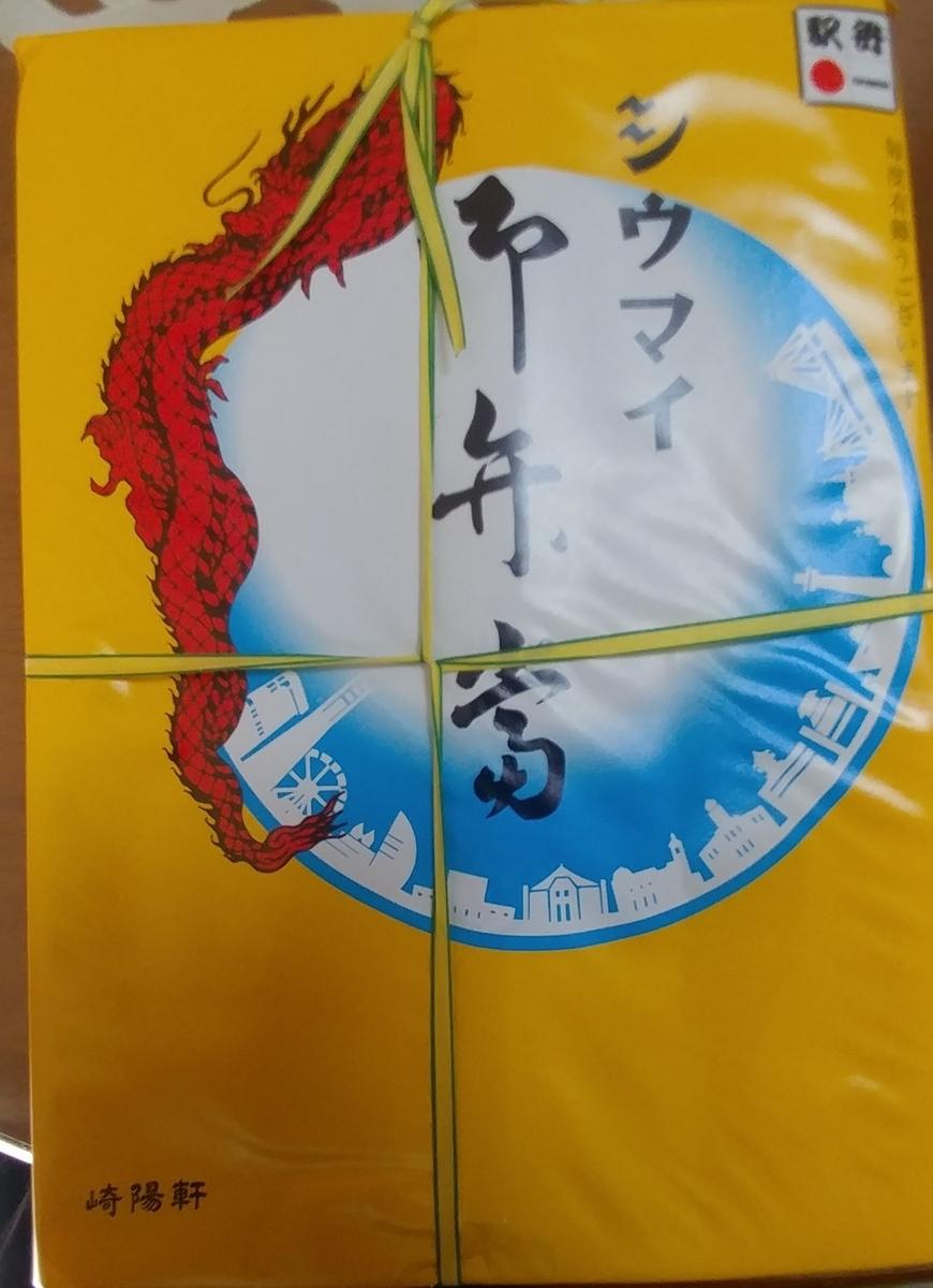 f:id:kuishinbo-ojisan:20190414021602j:plain