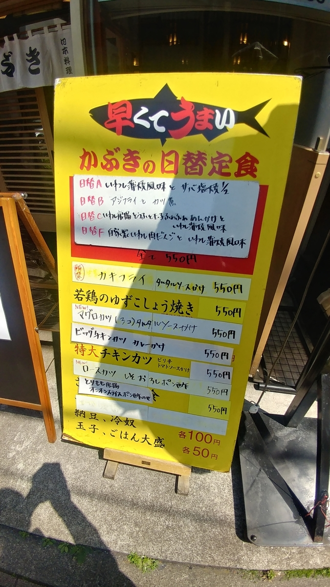 f:id:kuishinbo-ojisan:20190422235910j:plain