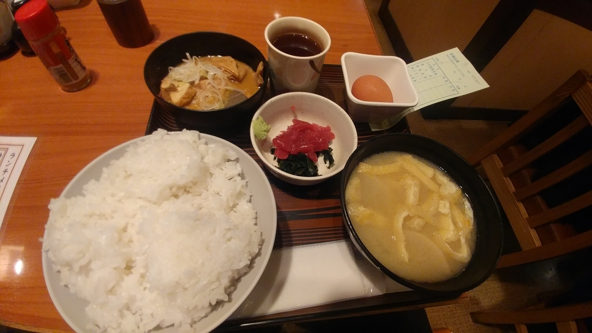 f:id:kuishinbo-ojisan:20190426102720j:plain