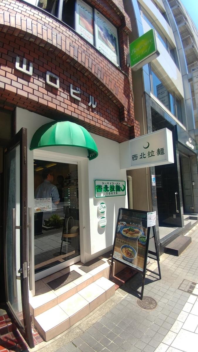 f:id:kuishinbo-ojisan:20190523122849j:plain
