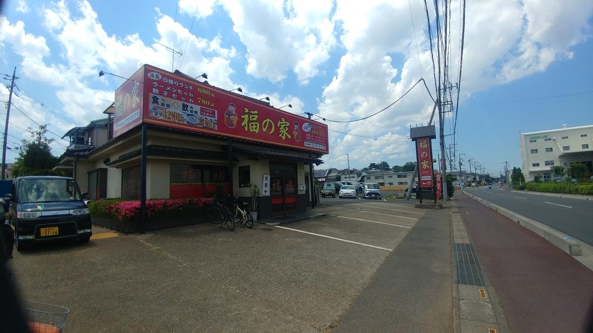 f:id:kuishinbo-ojisan:20190530232042j:plain