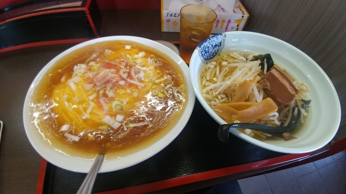 f:id:kuishinbo-ojisan:20190613180644j:plain