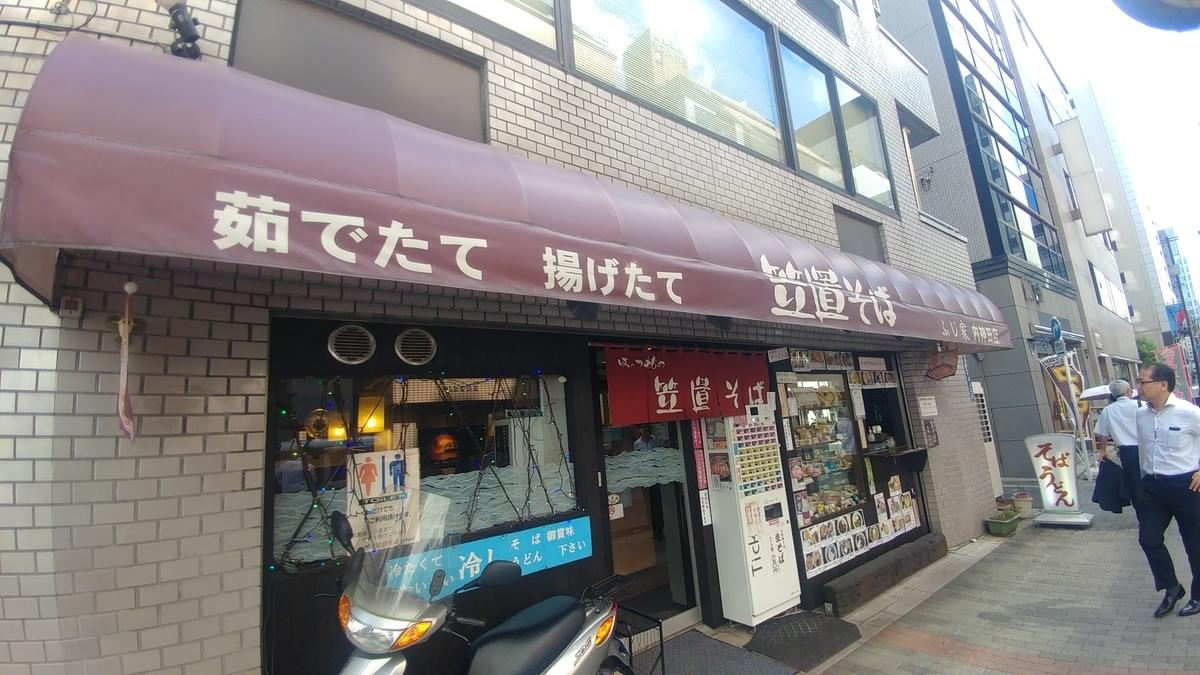 f:id:kuishinbo-ojisan:20190917200812j:plain