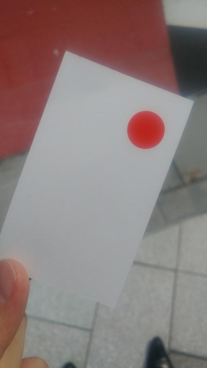 f:id:kuishinbo-ojisan:20190926144841j:plain