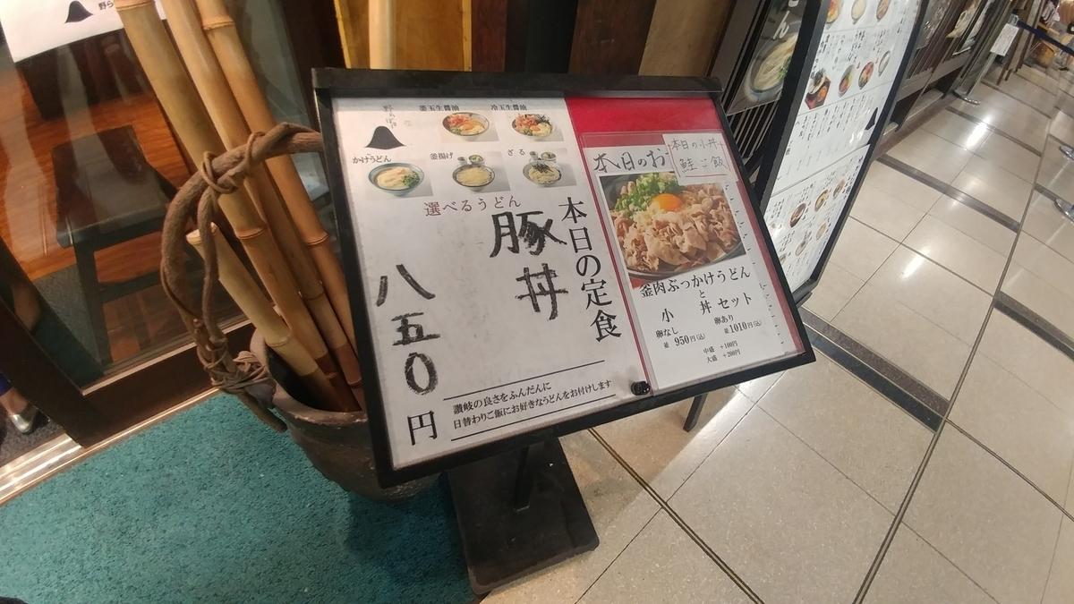 f:id:kuishinbo-ojisan:20190930220453j:plain