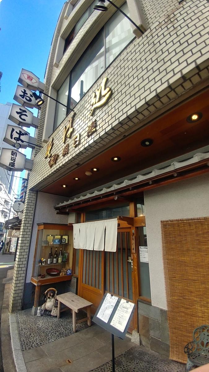 f:id:kuishinbo-ojisan:20191023124932j:plain