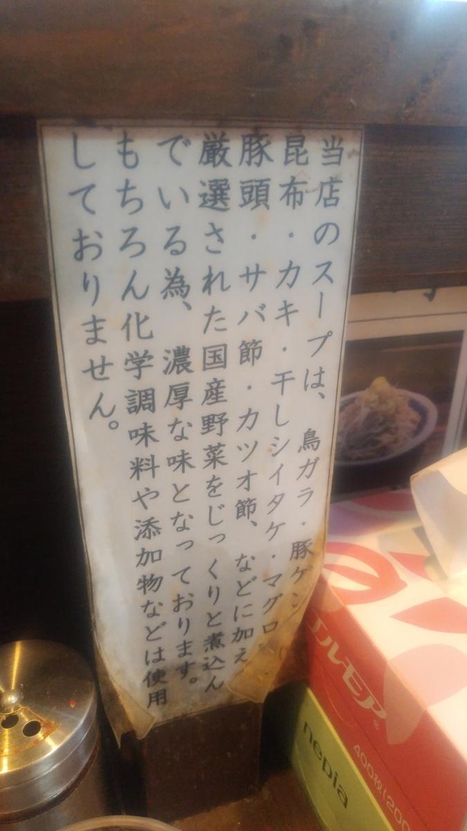 f:id:kuishinbo-ojisan:20191028211956j:plain