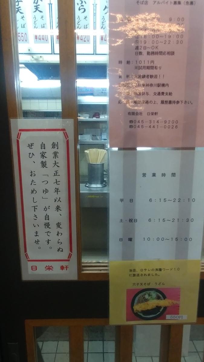 f:id:kuishinbo-ojisan:20191107214830j:plain