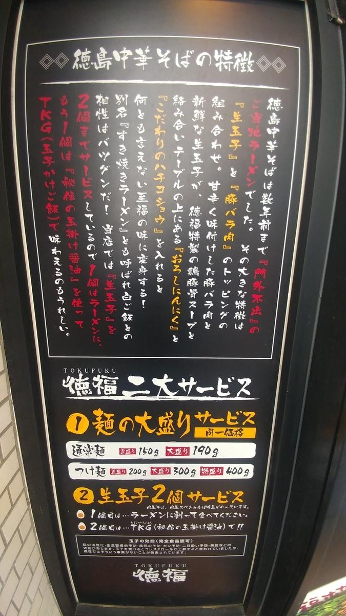 f:id:kuishinbo-ojisan:20191108192210j:plain
