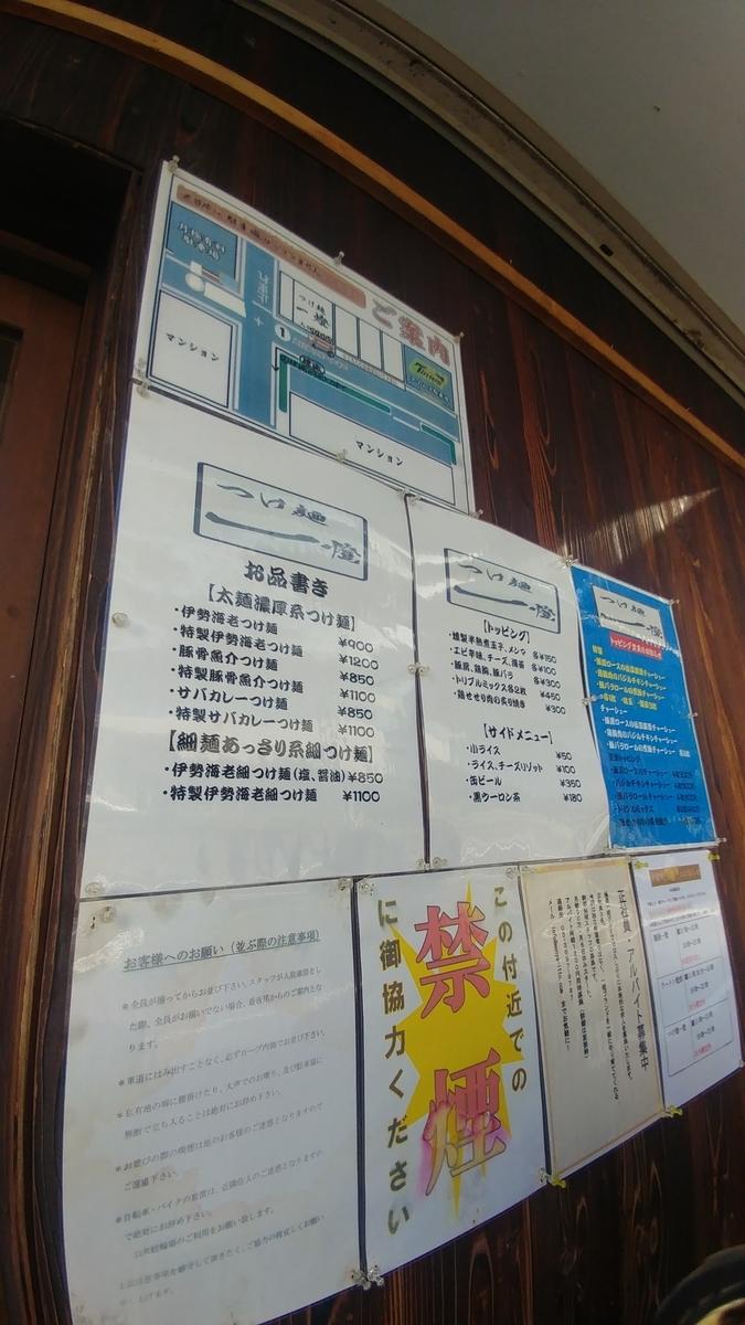 f:id:kuishinbo-ojisan:20191115141502j:plain