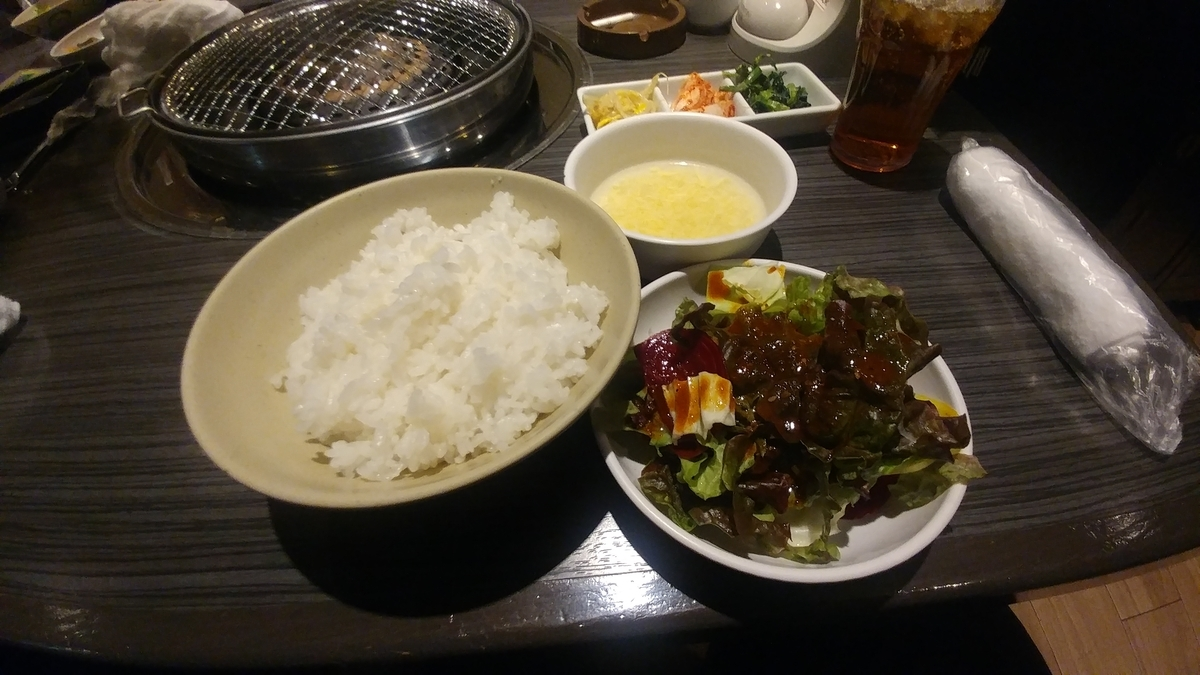 f:id:kuishinbo-ojisan:20191219165627j:plain