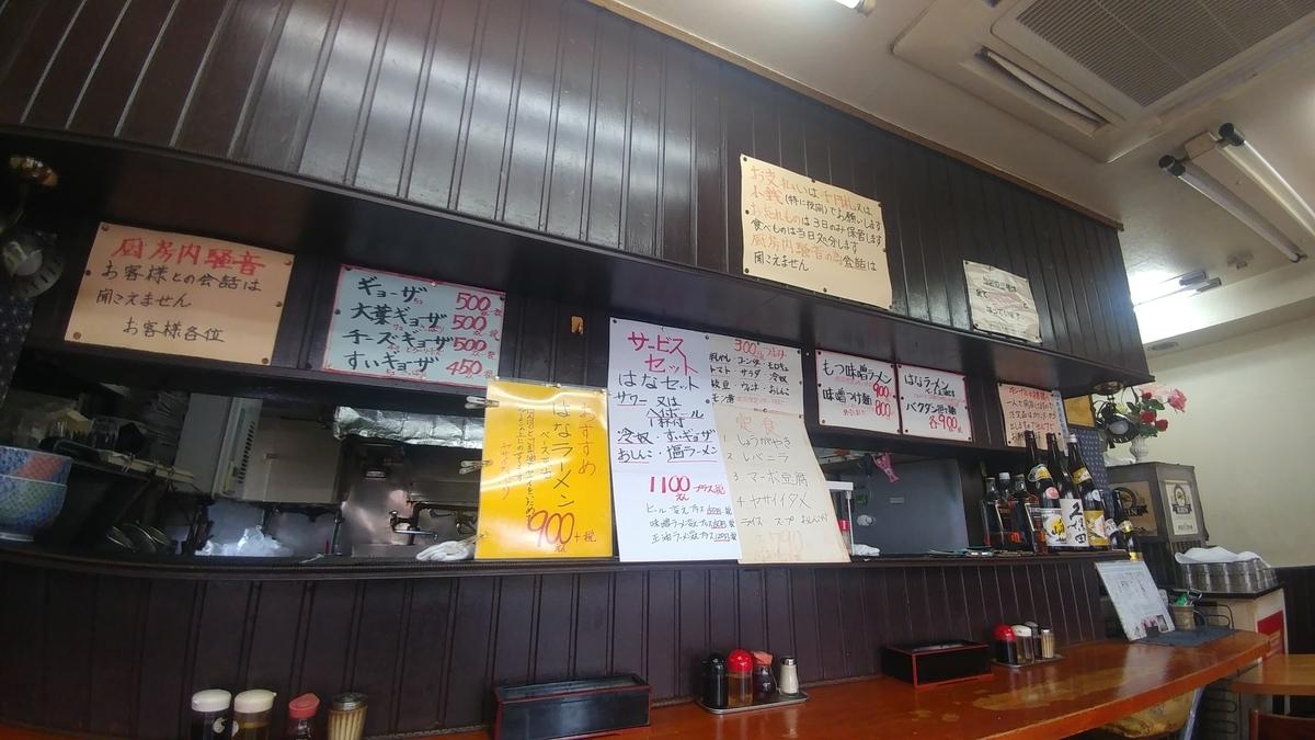 f:id:kuishinbo-ojisan:20200117175256j:plain