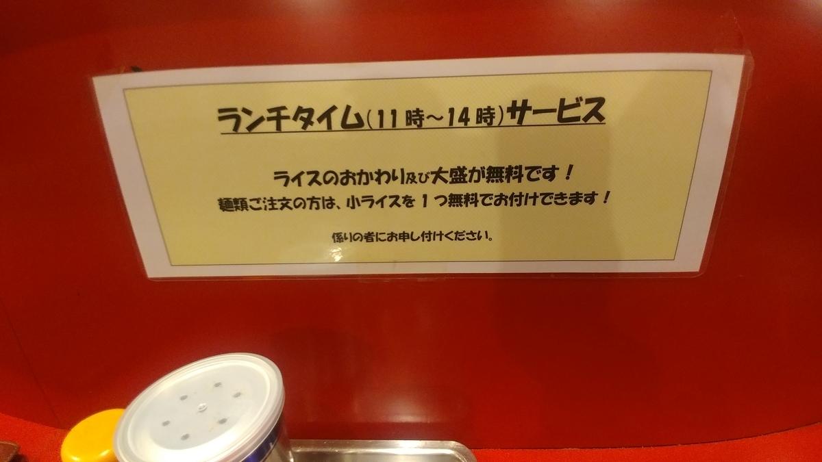 f:id:kuishinbo-ojisan:20200122140342j:plain