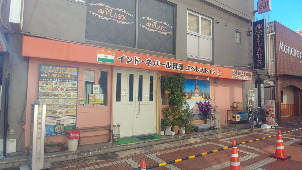 f:id:kuishinbo-ojisan:20200129140045j:plain
