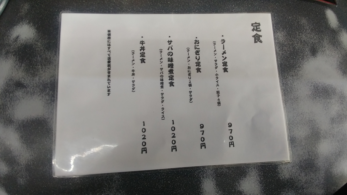 f:id:kuishinbo-ojisan:20200206133056j:plain
