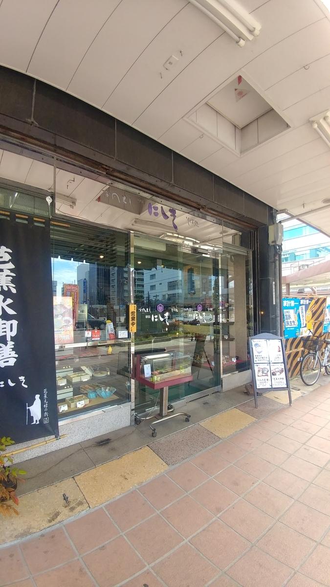 f:id:kuishinbo-ojisan:20200212130429j:plain