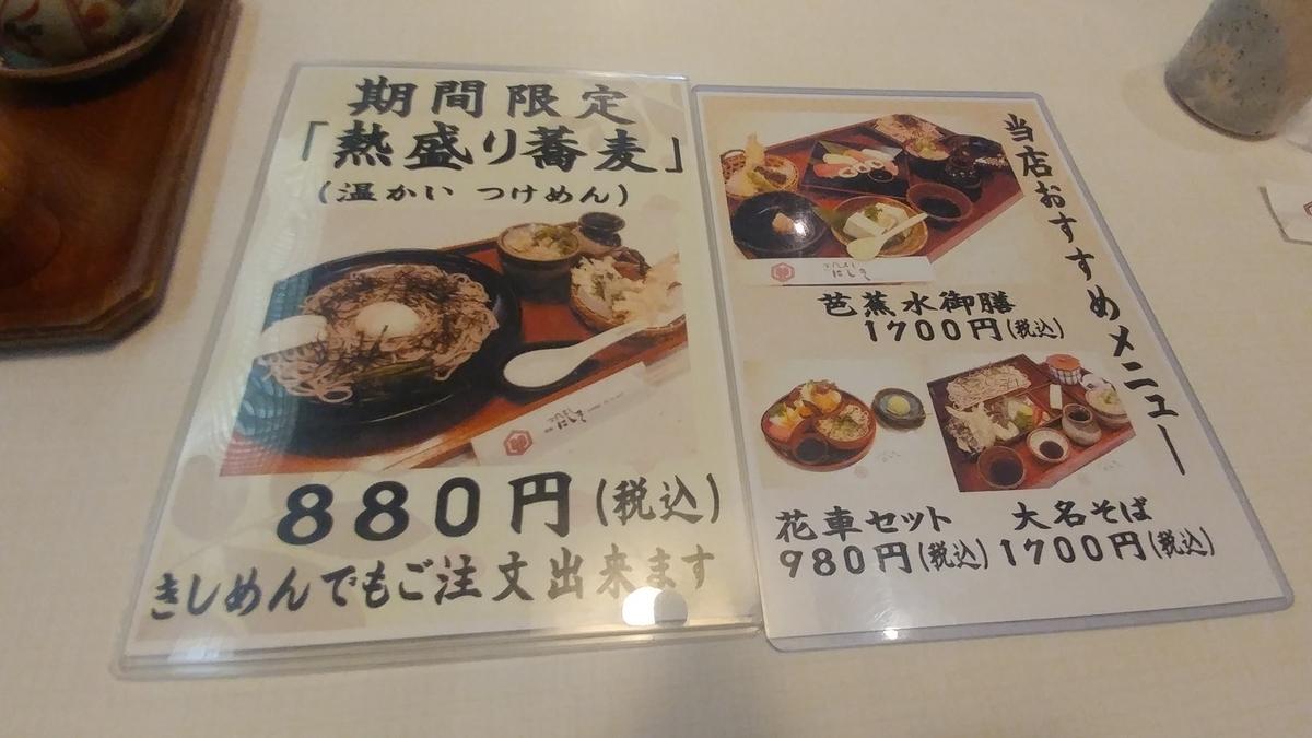 f:id:kuishinbo-ojisan:20200212130449j:plain