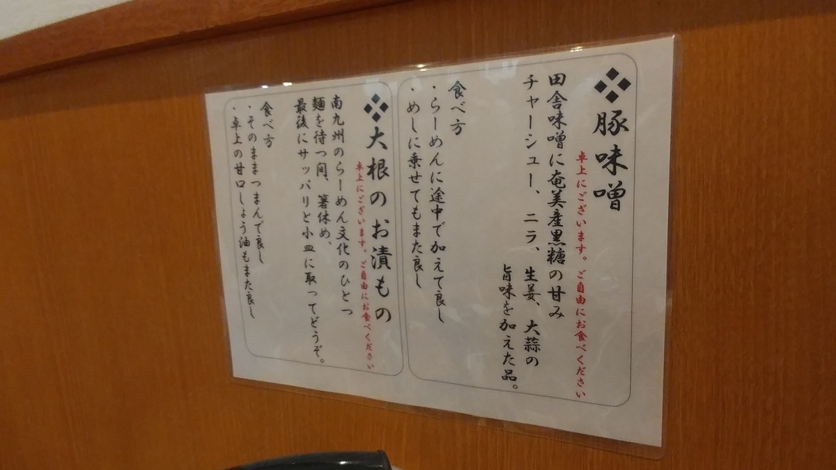 f:id:kuishinbo-ojisan:20200324121724j:plain