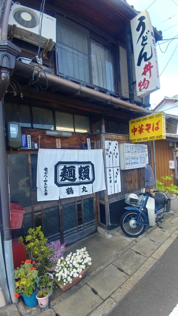 f:id:kuishinbo-ojisan:20200513133515j:plain