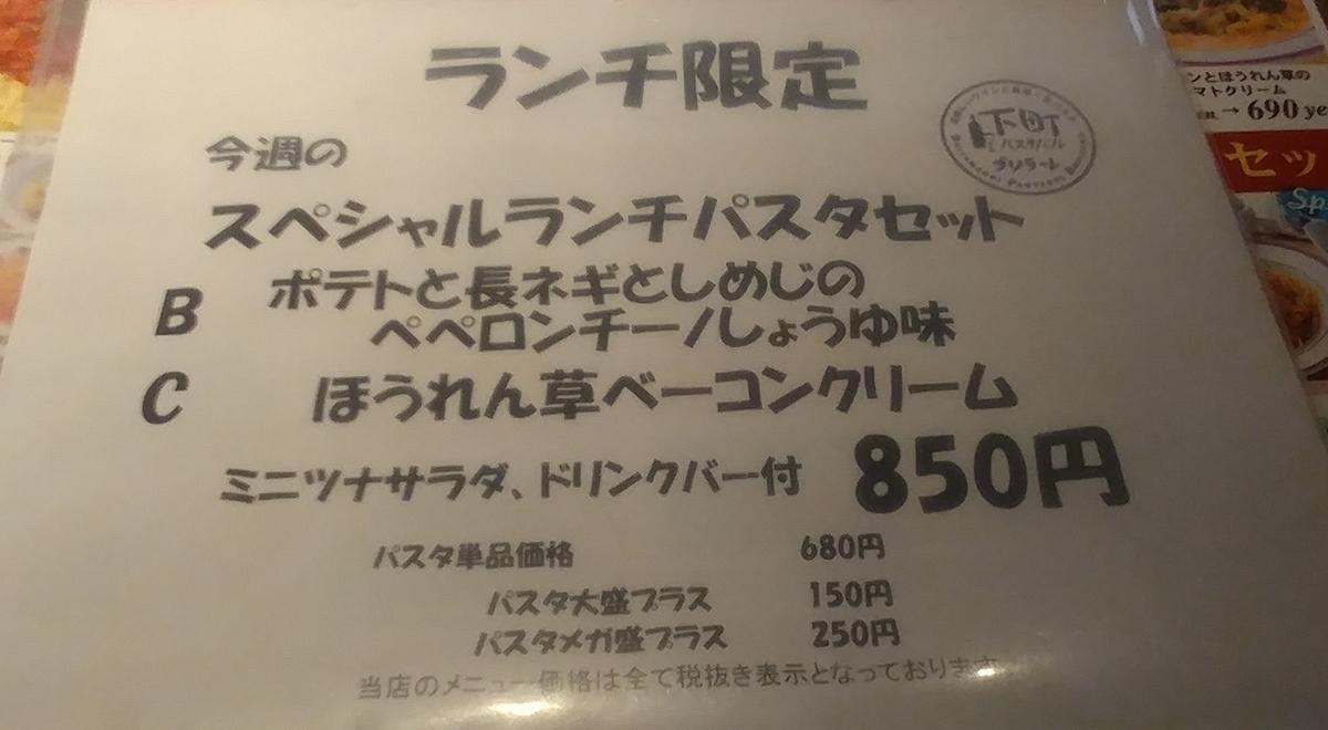 f:id:kuishinbo-ojisan:20200515154148j:plain