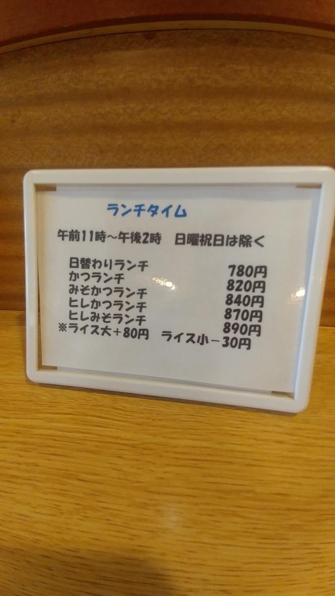 f:id:kuishinbo-ojisan:20200527171554j:plain
