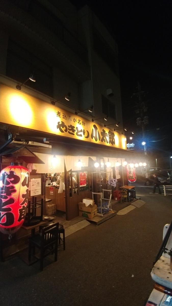 f:id:kuishinbo-ojisan:20200529210955j:plain