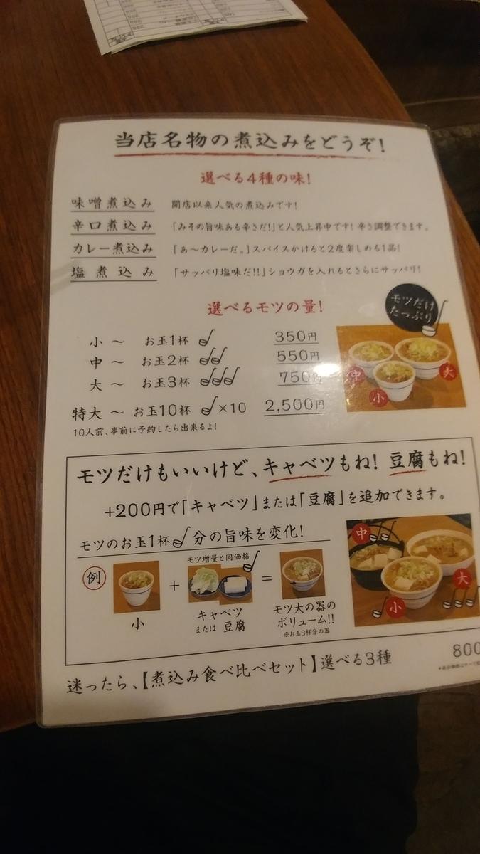 f:id:kuishinbo-ojisan:20200529211007j:plain