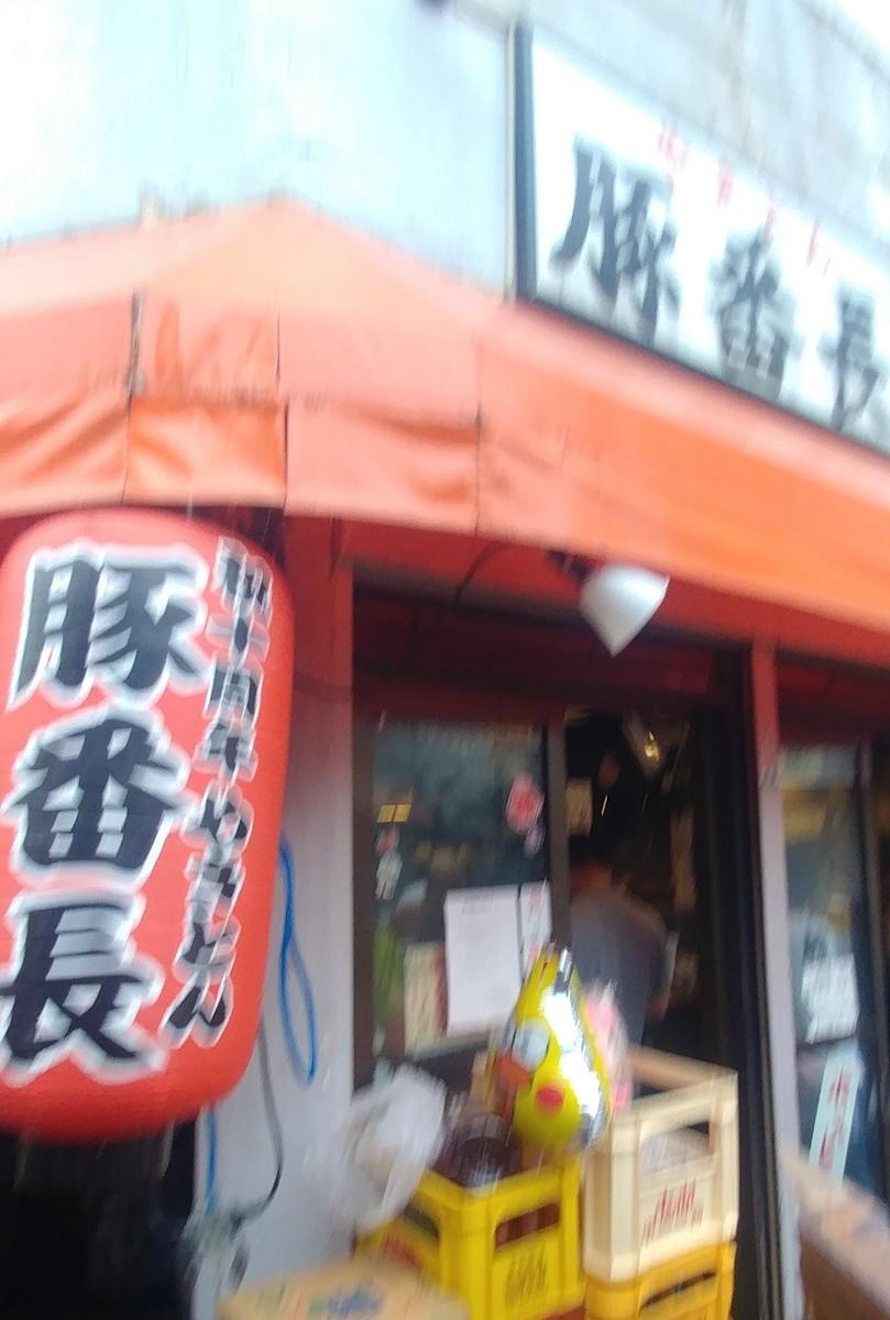 f:id:kuishinbo-ojisan:20200627231247j:plain