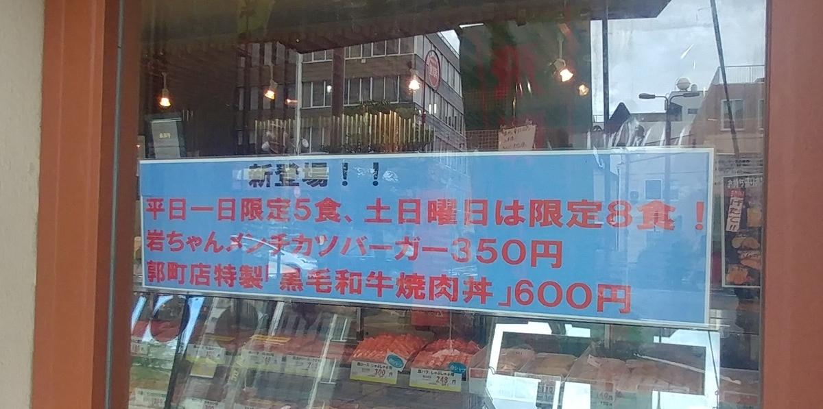 f:id:kuishinbo-ojisan:20200708132915j:plain