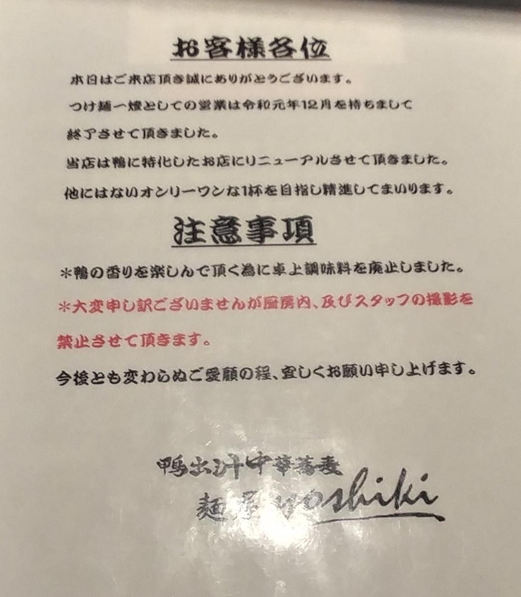 f:id:kuishinbo-ojisan:20200710131743j:plain