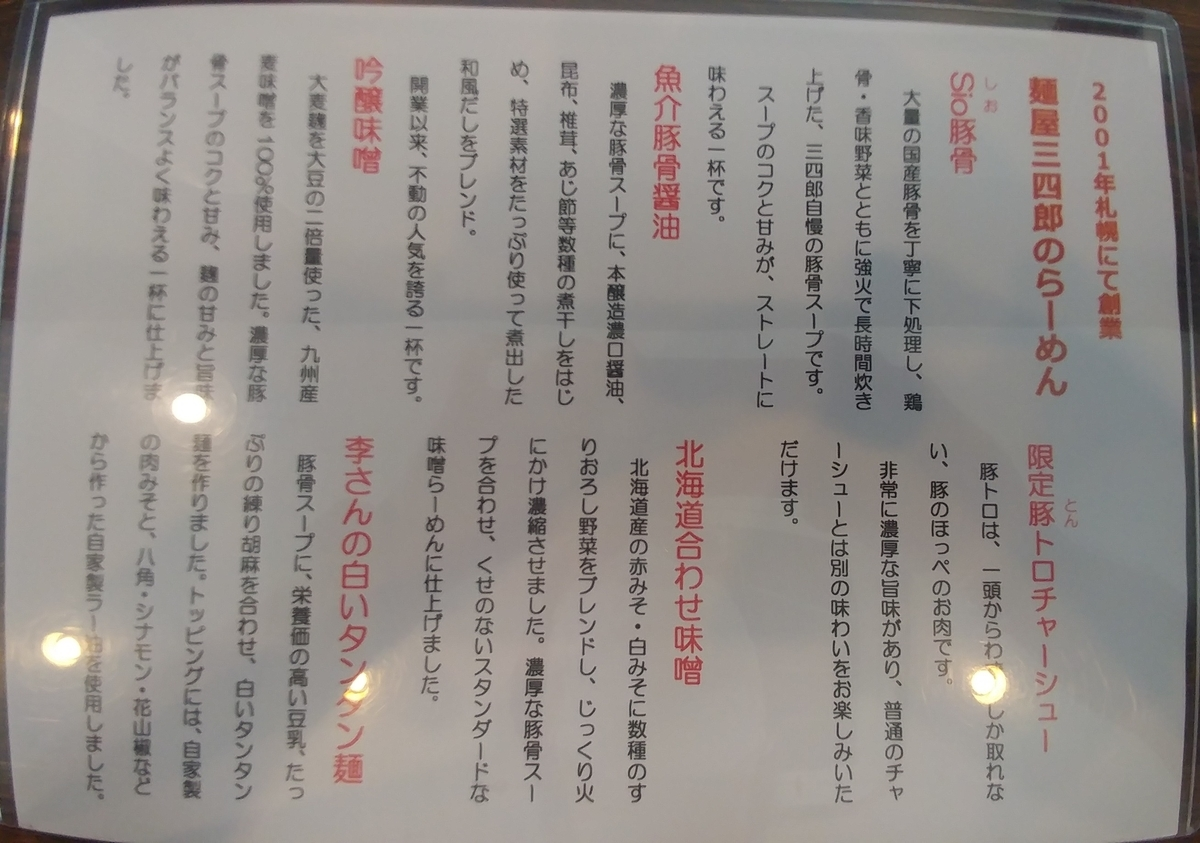 f:id:kuishinbo-ojisan:20200715174827j:plain